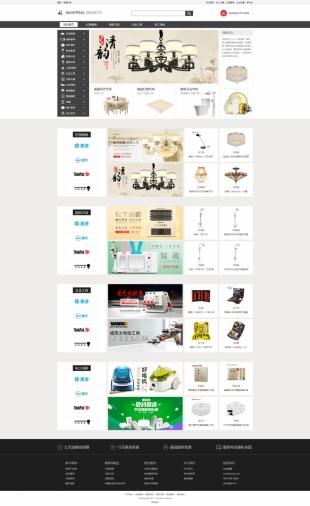 日杂五金装修类网站建设模板电脑图片