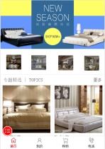家装家具类网站建设模板手机图片