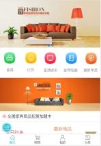 生活家具类网站建设模板手机图片