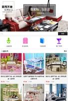 家居装修类网站建设模板手机图片