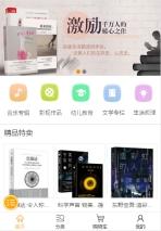 音像图书制品类网站模板手机图片