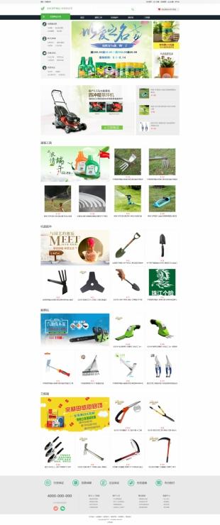 农用工具类网站建设模板电脑图片