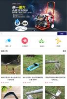 农业机电工具类网站建设模板手机图片