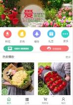 鲜花装饰摆件类网站制作模板手机图片
