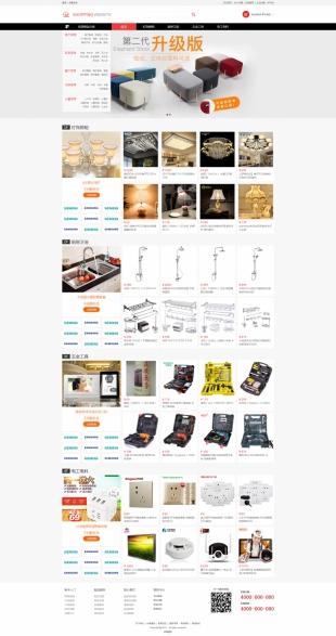家具家饰网站建设模板电脑图片