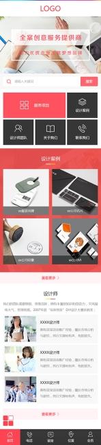品牌设计类网站建设模板手机图片