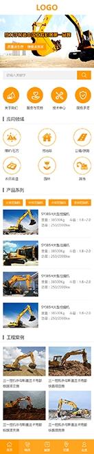 机械工程建筑设备类网站模板手机图片