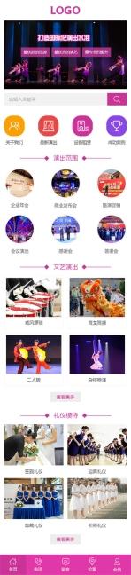 舞蹈艺术礼仪模特活动宣传类网站模板手机图片