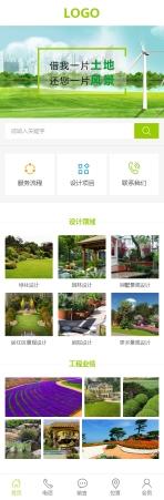 园林景观类网站建设模板手机图片