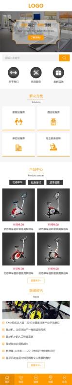 健身器材展示类网站模板手机图片
